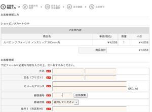 guide_sample_03