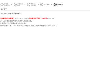 guide_sample_01