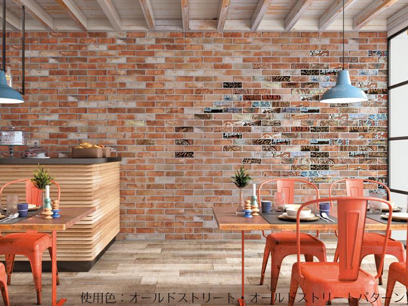カフェ店舗の壁におすすめなタイル